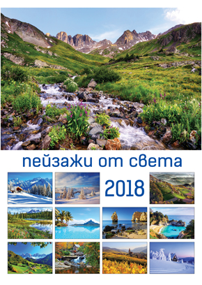 K13G_World_Nature_2018_Cover